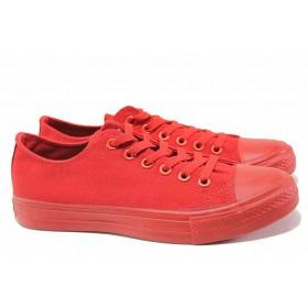 Мъжки обувки - висококачествен текстилен материал - червени - EO-15925