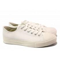 Мъжки обувки - висококачествена еко-кожа - бели - EO-15920