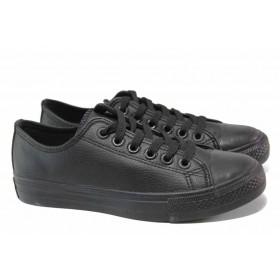 Мъжки обувки - висококачествена еко-кожа - черни - EO-15921