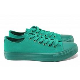 Мъжки обувки - висококачествен текстилен материал - зелени - EO-15923