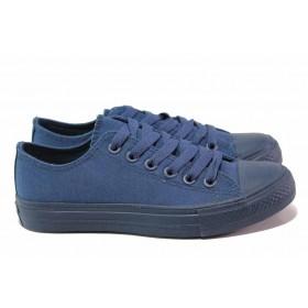 Мъжки обувки - висококачествен текстилен материал - тъмносин - EO-15922