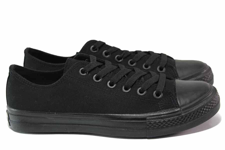 Мъжки обувки - висококачествен текстилен материал - черни - EO-15924