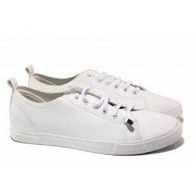 Мъжки обувки - висококачествена еко-кожа - бели - EO-15918