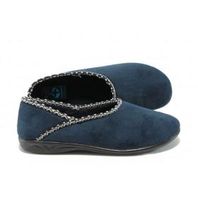 Дамски пантофи - висококачествен текстилен материал - сини - МА 18334 т.син