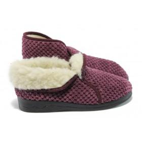 Дамски пантофи - висококачествен текстилен материал - бордо - EO-5225