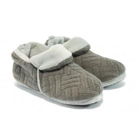 Дамски пантофи - висококачествен текстилен материал - сиви - EO-5334