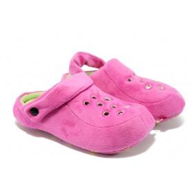 Дамски пантофи - висококачествен текстилен материал - розови - EO-5626