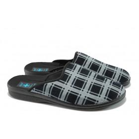 Домашни мъжки чехли