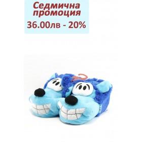 -  -  - EO-2695