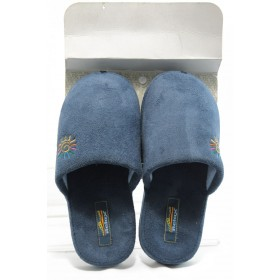 Детски чехли - естествен набук - сини - EO-2937