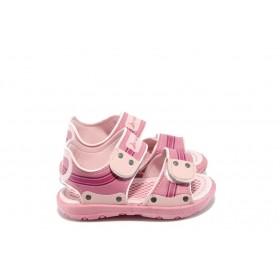 Детски сандали - висококачествен pvc материал - розови - EO-4534