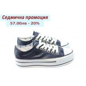 Дамски обувки на платформа - естествена кожа - сини - EO-4680