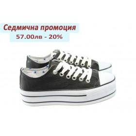 Дамски обувки на платформа - естествена кожа - черни - EO-4673