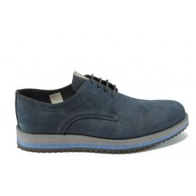 Мъжки обувки - ликдидация