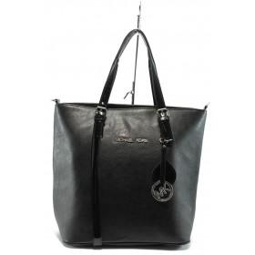 Дамска чанта - висококачествена еко-кожа - черни - EO-5039