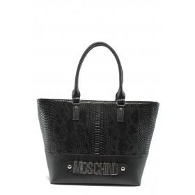 Дамска чанта - висококачествена еко-кожа - черни - EO-5046