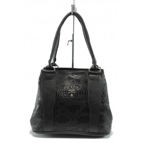 Дамска чанта - висококачествена еко-кожа - черни - EO-5037