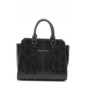 Дамска чанта - висококачествена еко-кожа - черни - EO-5049