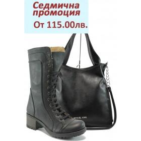 -  -  - EO-5552