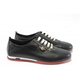 Дамски обувки на платформа - естествена кожа - черни - EO-4649
