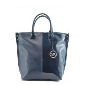 Ново: колекции дамски чанти