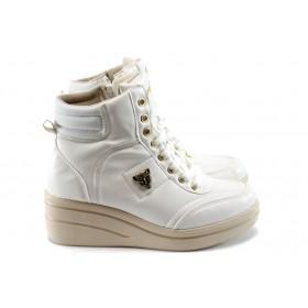 Дамски боти - еко-кожа - бели - EO-4701