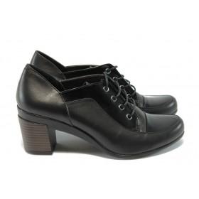Дамски обувки на среден ток - естествена кожа - черни - EO-4791