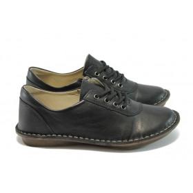 Равни дамски обувки - естествена кожа - черни - EO-4823