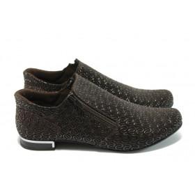 Равни дамски обувки - естествена кожа - кафяви - EO-4825