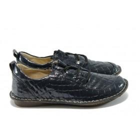 """Равни дамски обувки - естествена кожа с """"кроко"""" мотив - сини - EO-4998"""