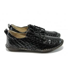 """Равни дамски обувки - естествена кожа с """"кроко"""" мотив - черни - EO-4999"""