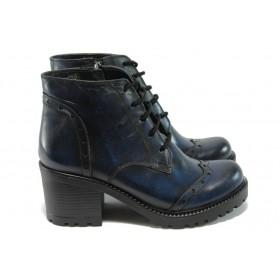 Дамски боти - естествена кожа - сини - EO-5008