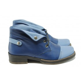 Дамски боти - естествена кожа - сини - EO-5027