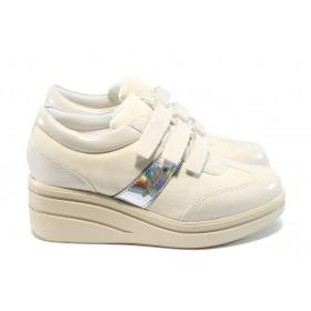 Дамски обувки на платформа - висококачествена еко-кожа - бежови - EO-5096