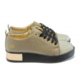 Дамски обувки на платформа - висококачествена еко-кожа - бежови - EO-5066