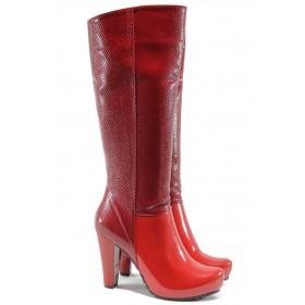 Дамски ботуши - еко кожа-лак - червени - EO-5349