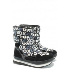 Дамски боти - висококачествен текстилен материал - черни - EO-5479