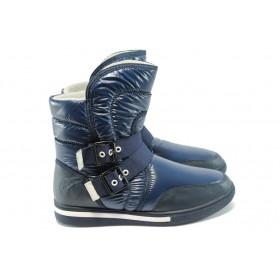 Дамски боти - висококачествен текстилен материал - сини - EO-5503