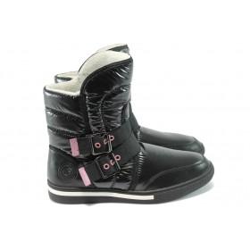 Дамски боти - висококачествен текстилен материал - черни - EO-5504