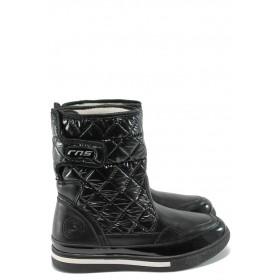 Дамски боти - висококачествен текстилен материал - черни - EO-5505