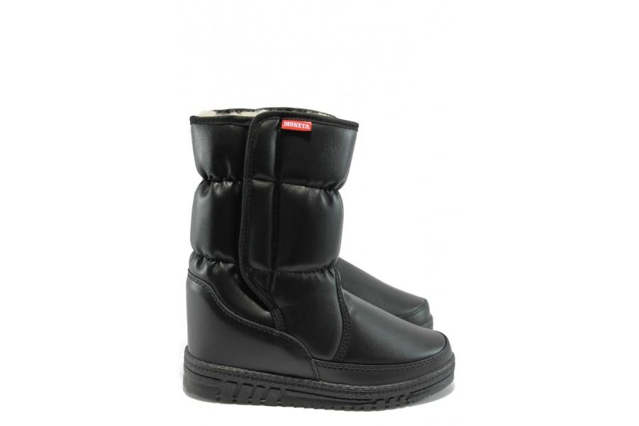 Юношески апрески - висококачествена еко-кожа - черни - EO-5510