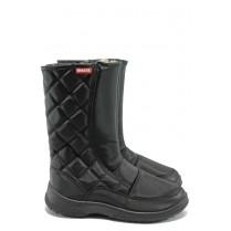 Дамски боти - висококачествен текстилен материал - черни - EO-5511