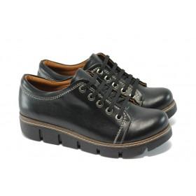 Дамски обувки на платформа - висококачествена еко-кожа - черни - EO-5748