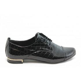 """Равни дамски обувки - естествена кожа с """"кроко"""" мотив - черни - EO-3104"""