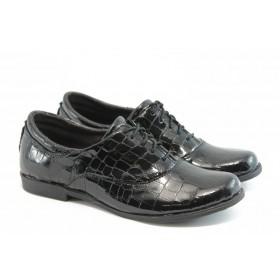 """Равни дамски обувки - естествена кожа с """"кроко"""" мотив - черни - EO-6347"""