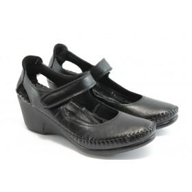 Дамски обувки на платформа - естествена кожа - черни - EO-5927
