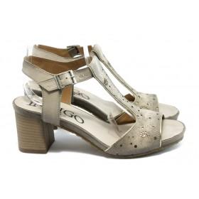 Дамски сандали - естествен набук - бежови - EO-3491