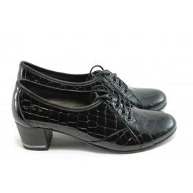 """Дамски обувки на среден ток - естествена кожа с """"кроко"""" мотив - черни - EO-3510"""