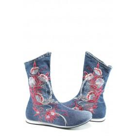 Летни боти - висококачествен текстилен материал - сини - EO-3847
