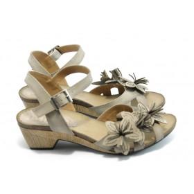 Дамски сандали - естествена кожа - бежови - EO-3830